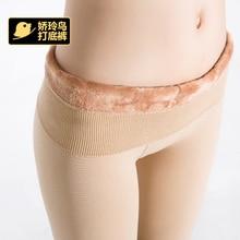 Bohocotol elastic plus velvet font b women s b font autumn and winter high waist skin