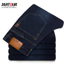 Men'S Classic Jeans Brand Large Size Straight Homme Jean Slim Distressed Design Biker Pants Fit Cheap Blue Regular 35 40 42 size(China)