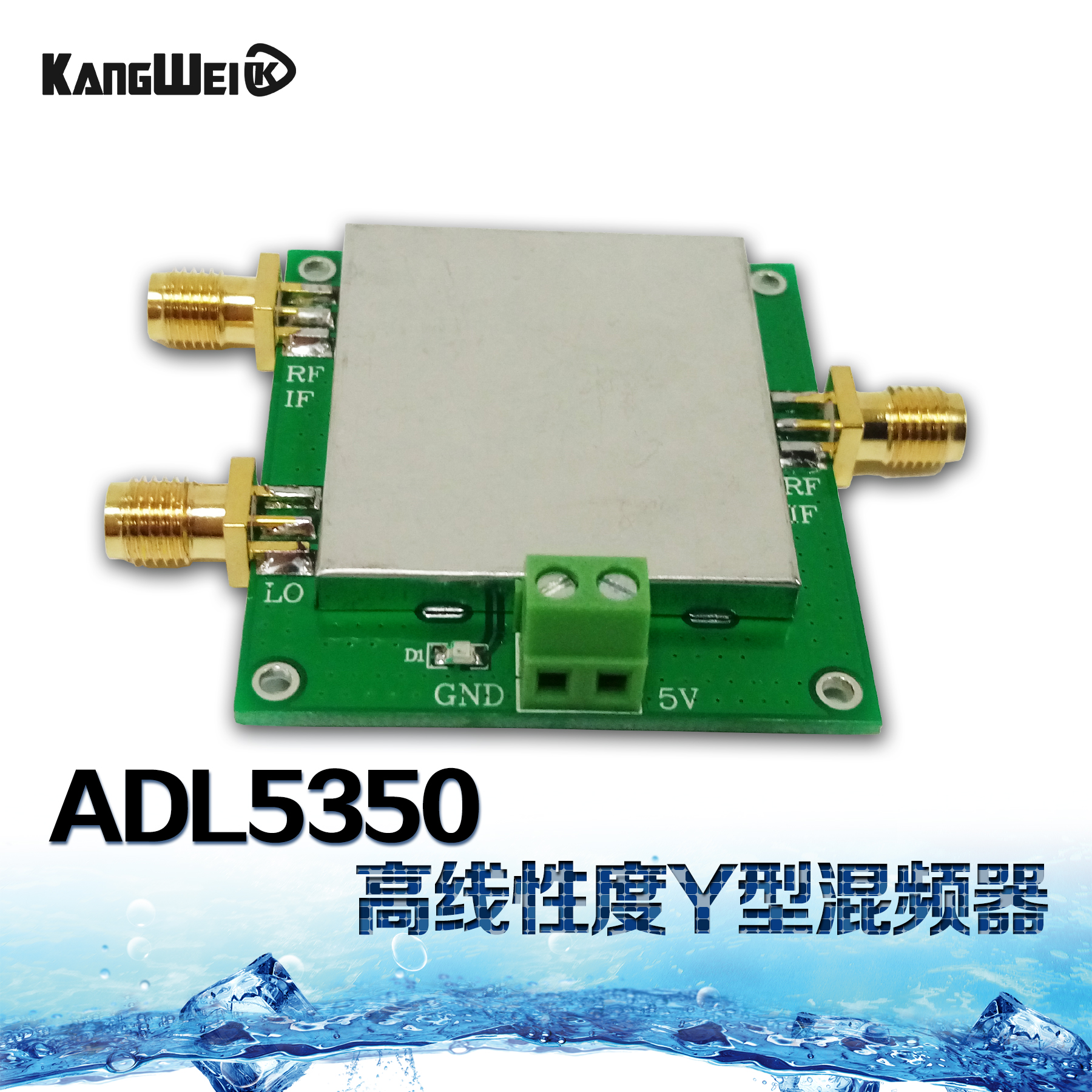 ADL5350-EVALZ Low Frequency to 4GHz High Linearity Y Mixer ADL5350 Module xn297l 2 4ghz wireless module