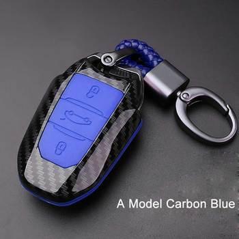 Abs Siliconen Koolstofvezel Autosleutel Geval Shell Cover Voor Citroen C4 Cactus C5 C3 C6 C8 Picasso Xsara Voor Peugeot 3008 308 Rcz 508