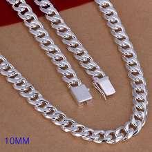 fbbc074429fd Venta al por mayor fina 925-sterling-plata collar de moda joyería cadena  10mm collares y colgantes mujeres collar SN011-24