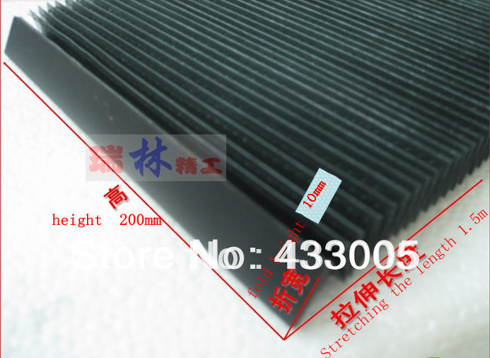 200*1500mm Engraving machine dust cloth/dust cover for CNC Router and spindle motor can be customized  цены