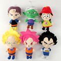 1 pcs 22cm Dragon Ball Z Plush Toy Son Goku Son Gohan Vegeta Piccolo Trunks Dragonball Plush Pendant Toy Action Figures Kids Toy
