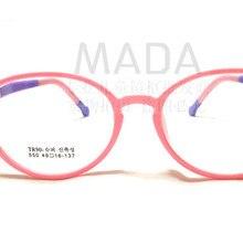 Силиконовые очки рамки, круглые детские очки рамка, для мальчиков и девочек, миопия, Гиперметропия Оправа очков, очень мягкая, удобная; высокое качество