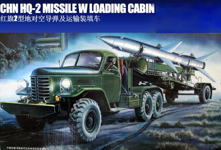1:35 HQ-2 ракета на транспортном прицепе 1/35 красный флаг 2 земли к для летательного аппарата Военная Униформа сборки модель 00205
