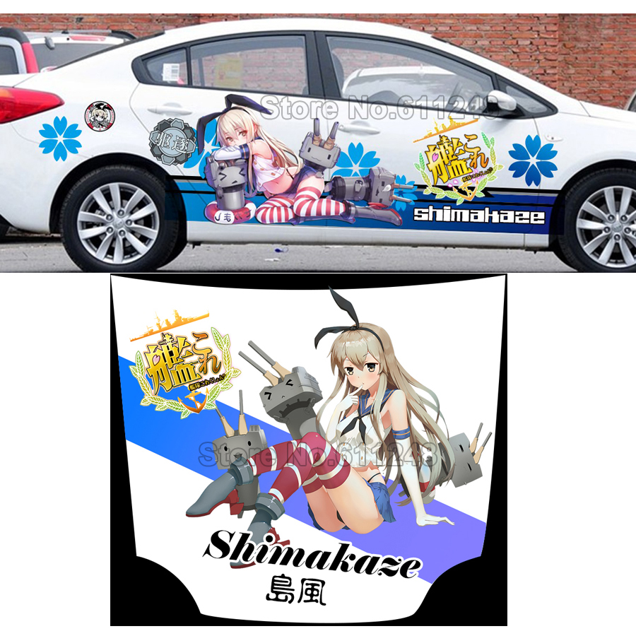 Custom Made Japanese Anime Game Characters Kantai Collection Shimakaze Body Stickers 3D Car Decals Waterproof Protective Film