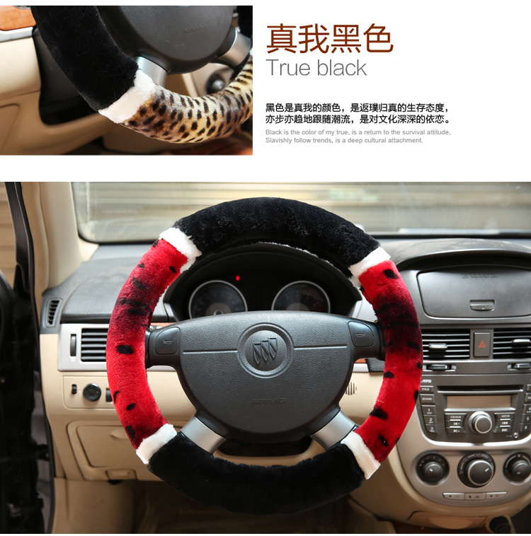Winter Plush Car Steering Wheel Cover For Buick Excelle XT GT Encore Opel Mokka In Covers From Automobiles Motorcycles