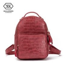 Kuluosidi мода женский рюкзак Для женщин аллигатора Рюкзаки для подростков Обувь для девочек путешествия Школьные сумки для Обувь для девочек элегантный дизайн одноцветное