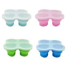 Solid color 4 Lattice Children Baby Food Container Folding Storage Box Telescopic Collapsible Silicone Snack