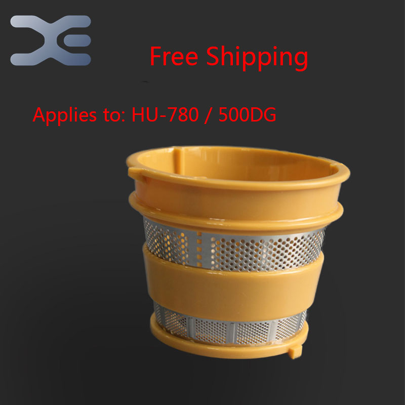Free Shipping 5Per Lot Hurom Juice Machine Stainless Steel Coarse Mesh For Juicer Blender Hurom-500DG/780WN Blender Parts Yellow 1 set stainless steel manual movable sugarcane juicer made in china popular commercial use blender machine for sugarcane