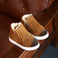 girls fashion boots boys shoes with fringe children plush warm casual boots kids baby cotton fringed ankle boots winter shoes