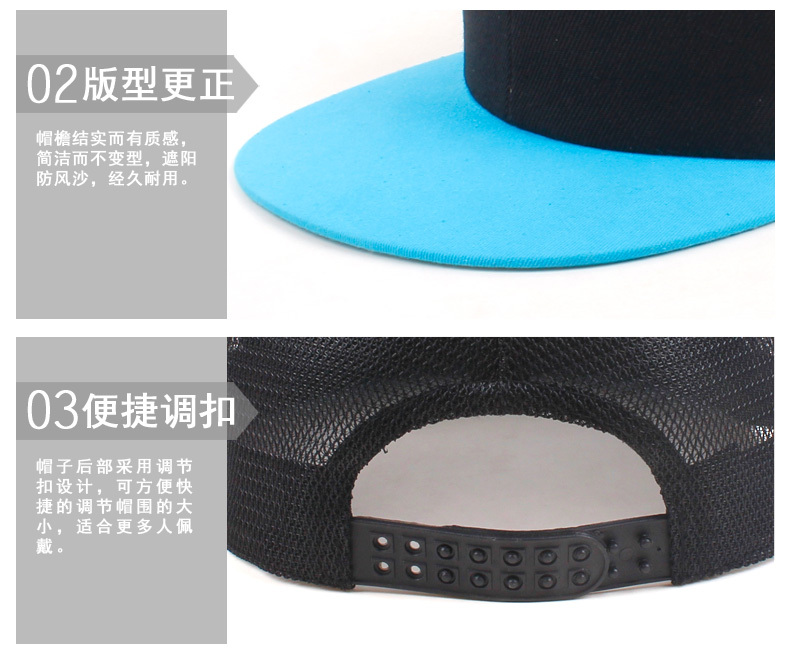 baseball net Hat004-10