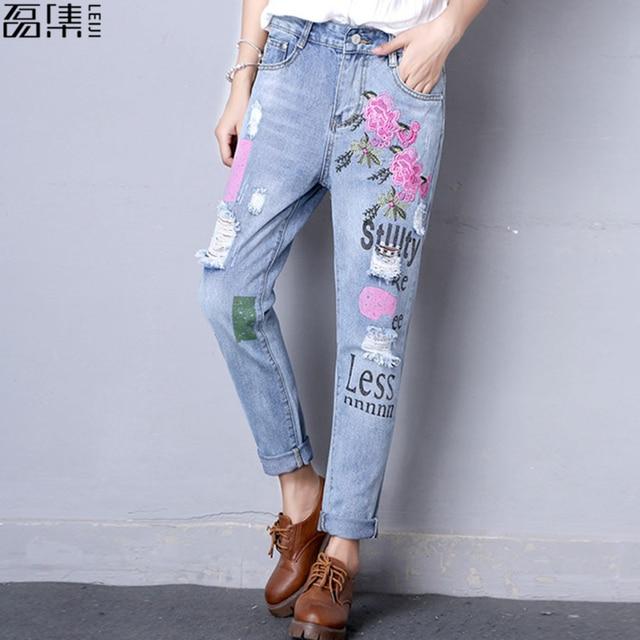 069b03e753e 2017 flower embroidered jeans woman plus size loose vintage blue harem pants  Ankle-Length Ripped denim Trousers 4XL 5XL