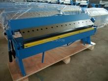 W-1220 pan and box brake bending machine folder machinery tools