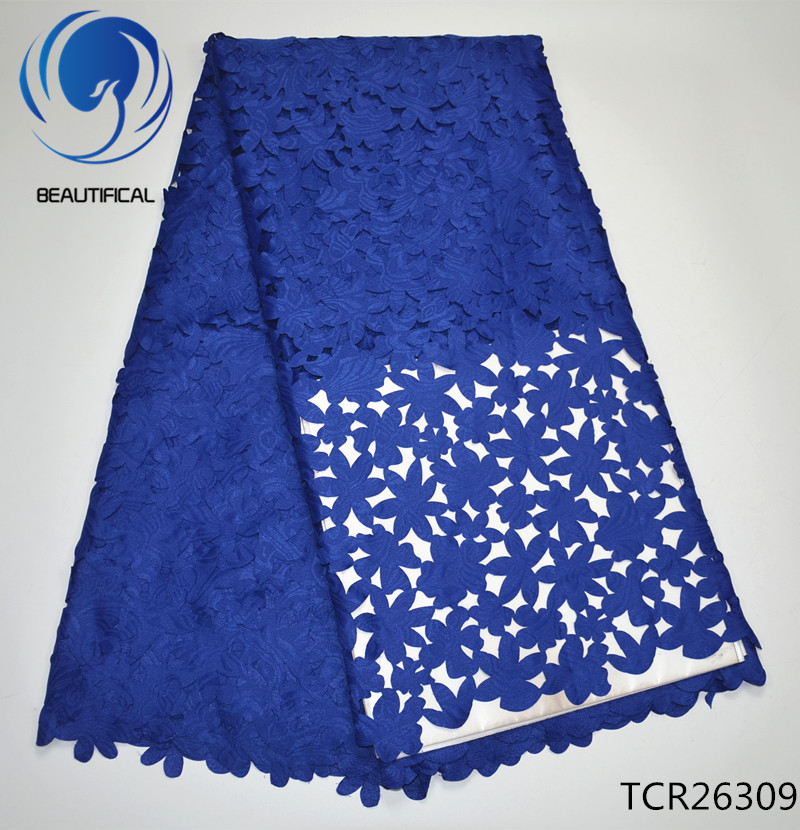 BEAUTIFICAL Blue swiss voile lace fabric 2017 Fashion Laser Cutting Jacquard fabric african cotton voile lace
