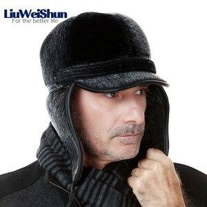 Image 3 - 2017 nuevos sombreros de cazadora cálido, sombrero de Nieve Ruso de calidad para hombres, sombrero gorra de invierno con orejeras, gorro de exterior grueso de piel sintética Retro