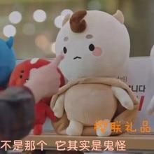 Christmas buckwheat Red Bean coreano version Korean ghost drama TV Bed Doll Plush Stuffed Sleeping Baby Child Toy Gift pillow