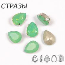 Pacific Opal Colors Crystal Glass Sew On Rhinestones With Gold Silver Claw pointed back Sew On Claw Rhinestones For Garment resen 6mm mix fancy opal colors resin sew on rhinestones with gold claw pink blue green white opal sewing rhinestones diy dress