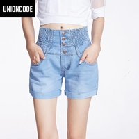 Plus Size 26 40 High Waist Denim Shorts For Women Summer Style Stretched Full Size Folded