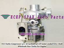 Turbo Turbocharger Inlet flange T25 Compressor a/r. 42 Turbine a/r.49 Outlet flange with 5 bolts water Cooled Turbo charger