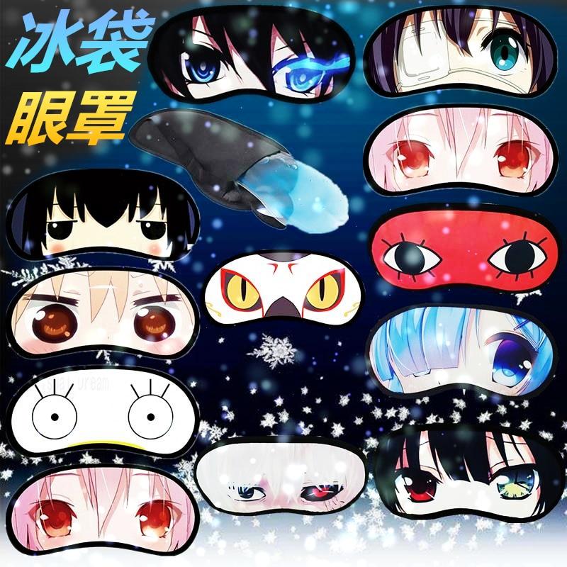 Anime SABER MIKU AsunaYuuki EYESHADE Cubierta para los ojos Máscara para dormir Viajes de dibujos animados Largas pestañas Con los ojos vendados Regalo para mujeres niñas F