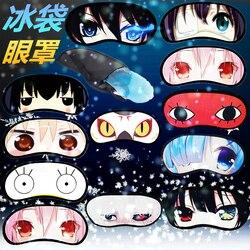 Anime saber miku asunayuuki eyeshade eye cover sleeping mask travel cartoon long eyelashes blindfold gift for.jpg 250x250