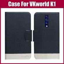 Лидер продаж! VKworld K1 случае Новое поступление 5 цветов Высокое качество флип ультратонкий телефон кожаный чехол защитный для VKworld K1 случае