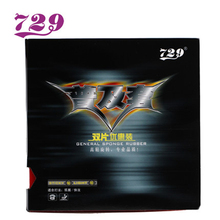 2x RITC 729 Friendship General Sponge Rubber Loop and Fast Attack Pips In Table Tennis PingPong Rubber With Sponge