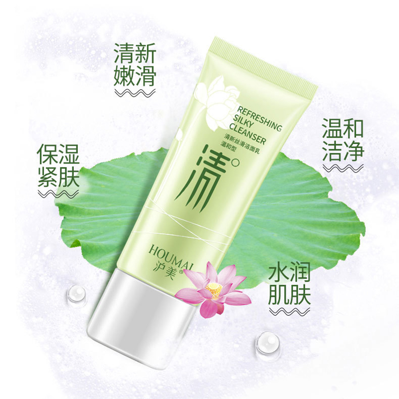 1pcs Natural Facial Fresh Gentle Skin Care Cleanser Hydrating Whitening Shrink Pores Acne Treatment Oil Control 4