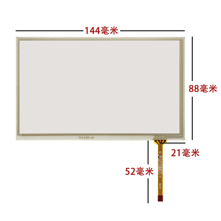 144*88 New 5.8 Inch Soft Touch Screen Original Car Screen Upgrade Touch Screen 144MM*88MM