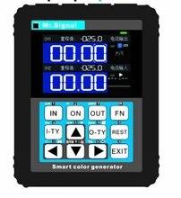 4-20ма MR2.0 PLC Генератор Сигналов Калибратор Пассивный Токовый Выход Напряжения Электрический Пневматический Клапан Регулировки