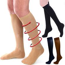 Unisex Medical Compression Socks Women Men Pressure Varicose Veins Leg Relief Pain Knee High Stockings 1Pair(China)