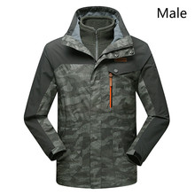 Two sets of waterproof and breathable mountaineering clothes for men and women in winter outdoor love camouflage stormwear