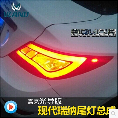 high quality. Tail Lights case for Hyundai Verna 2011-2013 LED Tail Light Rear Lamp DRL+Brake+Park+Signal Car styling accent verna solaris for hyundai led tail lamp 2011 2013 year red color yz
