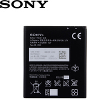 SONY New Original BA900 1700mAh For SONY Xperia E1 S36H ST26I AB-0500 GX TX LT29i  High Quality Battery+Tracking Number sony original phone battery ba900 1700mah for sony xperia e1 s36h st26i ab 0500 gx tx lt29i so 04d c1904 c2105 retail package