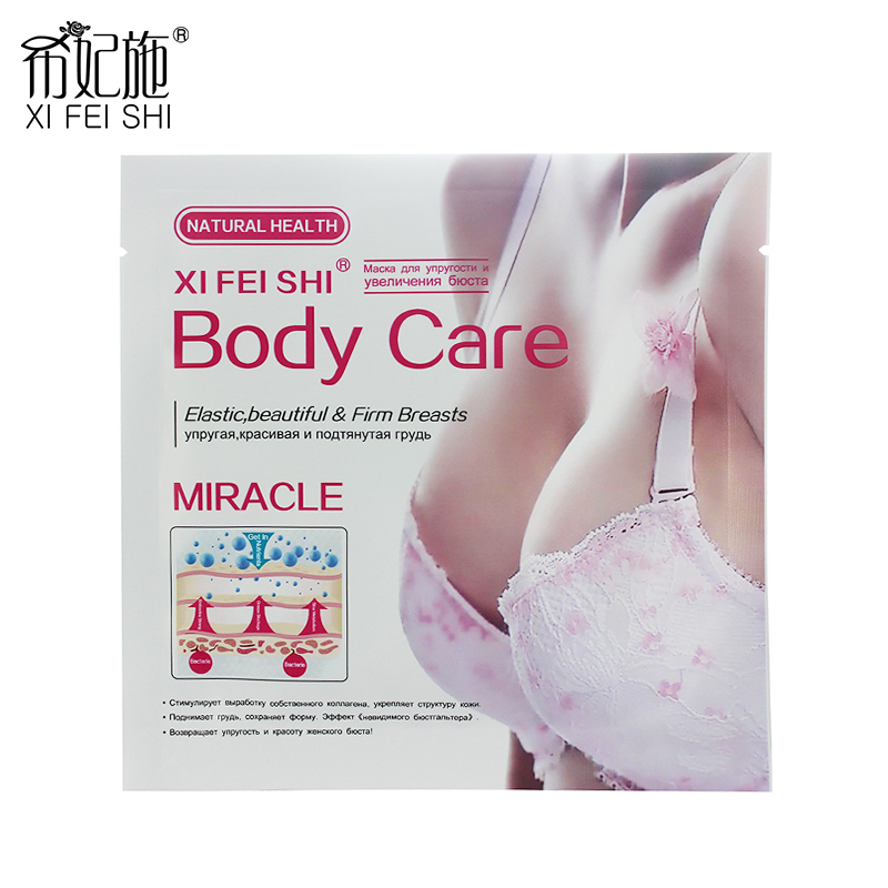 2016 New Hot Sale Beauty Care Breast Mask Skin Care Treatment Elastic Beautiful & Firm Breasts Mask Body Mask KF-020