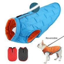 Roupa de cachorro francês, jaqueta de inverno para cachorro, casaco reflexivo à prova d'água para cães pequenos, médios e grandes