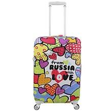 Gepäck Hülle Koffer Hülle für 18 20 22 24 26 28 30 32 zoll Stamm Fall Trolley (abdeckung Nur)