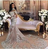 Vintage Silver Lace Mermaid Muslim Wedding Dress with Long Sleeves High Neck Saudi Arabia Bridal Gowns Dubai African Bride Dress