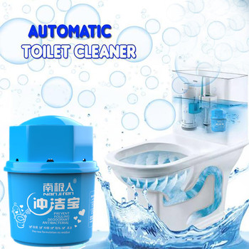 Automatyczny środek czyszczący do wc Magic Flush butelkowany pomocnik niebieski bańka do czyszczenia toalet dezodorujący łazienka do czyszczenia toalet 210g tanie i dobre opinie 1 pc Ciecz 220 ml