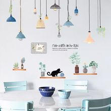 Emerra Nordic potted chandelier sticker bedroom decoration ins wind living room sofa background wallpaper self-adhesive