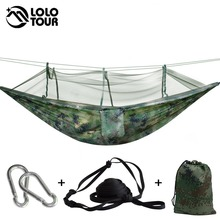 Outdoor Survival Army Netted Hammock Hanging 1 2 Person Secure Hamak For Sleeping Jungle Swing Hamac 270*130cm Camping Hanging