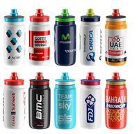Shimano elite garrafa de plástico 550ml bicicleta garrafa de água acampamento copo garrafa chaleira esportes corsa garrafa frasqueira|Garrafa de água p/ bicicleta| |  -
