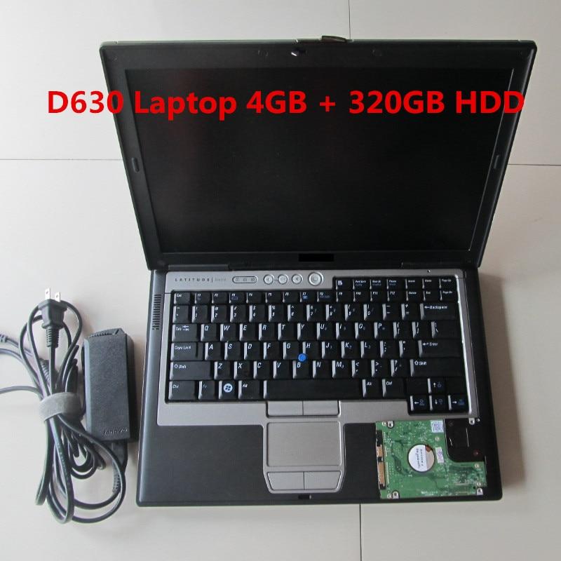 800X800 HDD (4)_