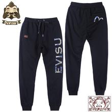 Tide Brand Evisu Wild Cotton Mens Pants Color Printing Logo Breathable Sweatpants Casual Warm Trousers Shorts 703