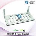 Хорошая цена! Konica 512 держатель принтера печатающая головка 512 8 головная пластина Кронштейн