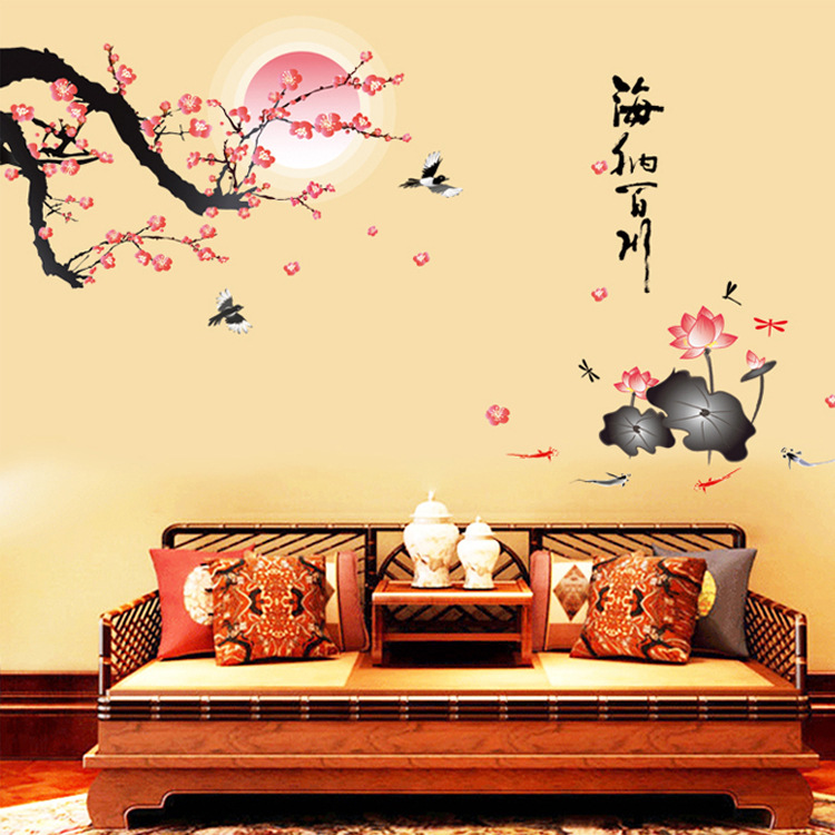 New Large Diy Chinese style Red Plum Sun River Flower Wall Stickers Tree Wallpaper Decoration Wall Decals Art Home Decor Interio