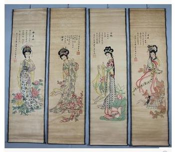 Hand-painted Chinese paintings, picture four beautiful of the Qing Dynasty in China,4 piece/pack,  free shipping