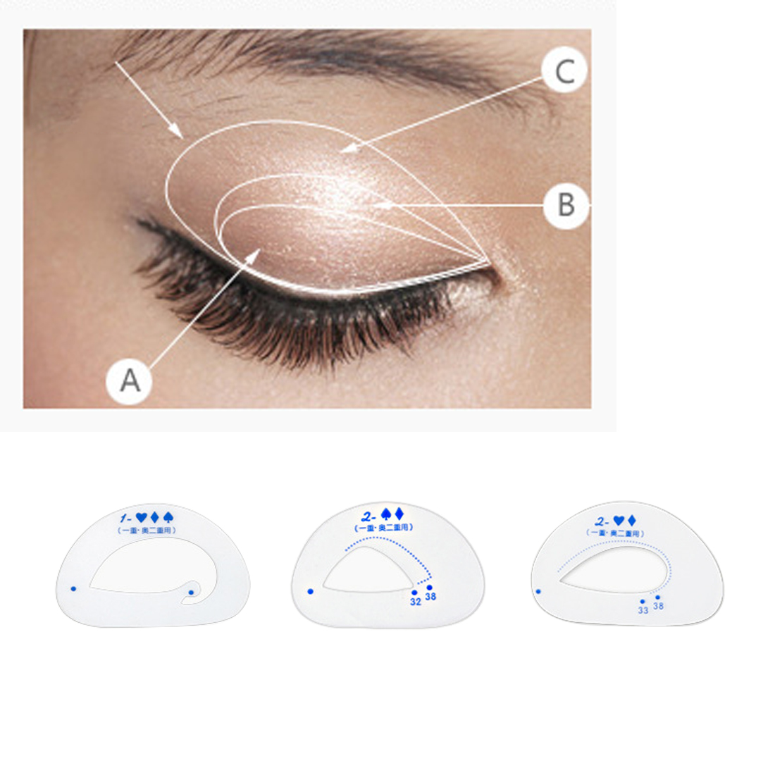 Cosmetic Groom Steps 6pcs/set Eyeshadow Stencil Model Eyes Makeup Template Card DIY Beauty Tool Easy Quick Make Up Shaping Guide