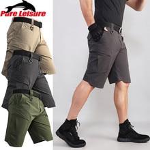 PureLeisure, мужские летние военные армейские тактические охотничьи шорты, уличная спортивная одежда для мужчин, для рыбалки, велоспорта, кемпинга, брюки